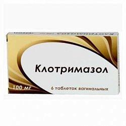 Клотримазол 100мг 6 шт. таблетки вагинальные