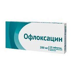 Офлоксацин 200мг 10 шт. таблетки покрытые пленочной оболочкой
