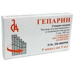 Гепарин 5000ед/мл 5мл 5 шт. раствор для внутривенного и подкожного введения
