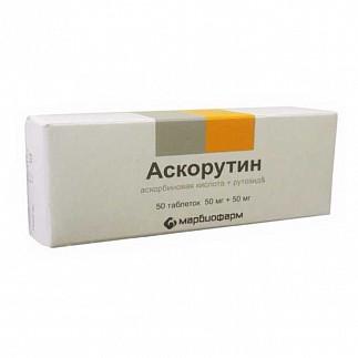 Аскорутин 50 шт. таблетки