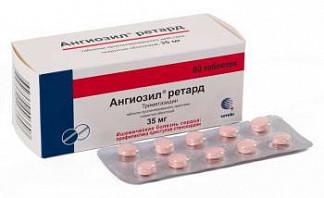Ангиозил ретард 35мг 60 шт. таблетки пролонгированного действия, покрытые оболочкой