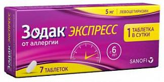 Зодак-экспресс 5мг 7 шт. таблетки покрытые пленочной оболочкой