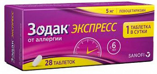 Зодак-экспресс 5мг 28 шт. таблетки покрытые пленочной оболочкой