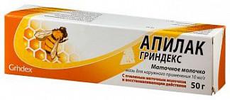 Апилак гриндекс 10мг/г 50г мазь для наружного применения