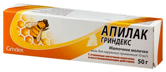 Апилак гриндекс 10мг/г 50г мазь для наружного применения, фото №1