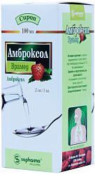 Амброксол врамед 15мг/5мл 100мл сироп