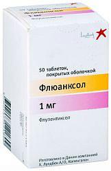 Флюанксол 1мг 50 шт. таблетки покрытые оболочкой