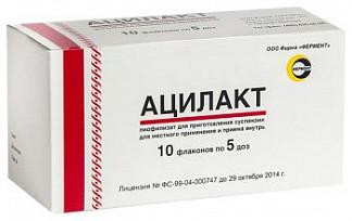 Ацилакт 5 доз 10 шт. лиофилизат для приготовления раствора для внутреннего и наружного применения сухой фермент фирма