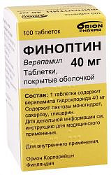 Финоптин 40мг 100 шт. таблетки покрытые пленочной оболочкой