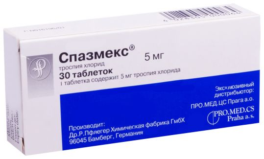 Спазмекс 5мг 30 шт. таблетки покрытые пленочной оболочкой, фото №1
