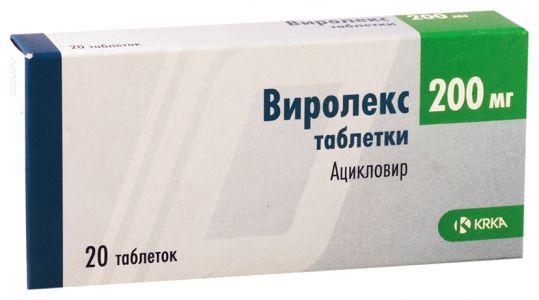 Виролекс 200мг 20 шт. таблетки, фото №1