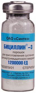 Бициллин-3 400+400+400 тыс.ед 1 шт. порошок для приготовления суспензии для внутримышечного введения