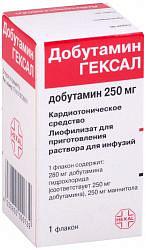 Добутамин гексал 250мг 1 шт. лиофилизат для приготовления раствора для инфузий
