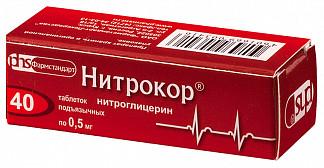 Нитрокор 0,5мг 40 шт. капсулы