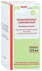 Пиобактериофаг комбинированный 100мл раствор для приема внутрь и наружного применения