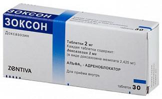 Зоксон 2мг 30 шт. таблетки