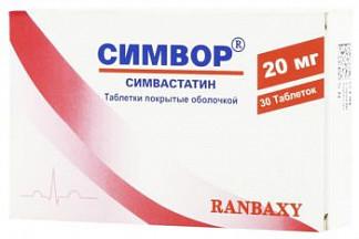 Симвор 20мг 30 шт. таблетки покрытые оболочкой
