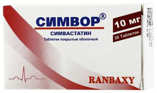 Симвор 10мг 30 шт. таблетки покрытые оболочкой