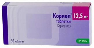 Кориол 12,5мг 30 шт. таблетки