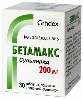 Бетамакс 200мг 30 шт. таблетки
