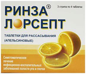 Ринза лорсепт 12 шт. таблетки для рассасывания апельсин