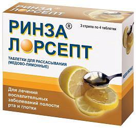 Ринза лорсепт 12 шт. таблетки для рассасывания мед-лимон