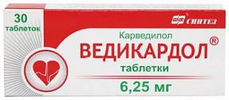 Ведикардол 6,25мг 30 шт. таблетки