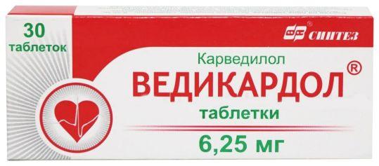 Ведикардол 6,25мг 30 шт. таблетки, фото №1