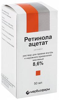 Ретинола ацетат 8,6% 50мл раствор для приема внутрь и наружного применения [масляный]