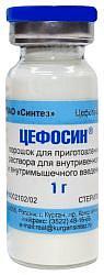 Цефосин 1г 1 шт. порошок для приготовления раствора для внутривенного и внутримышечного введения