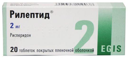 Рилептид 2мг 20 шт. таблетки покрытые пленочной оболочкой, фото №1