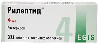 Рилептид 4мг 20 шт. таблетки покрытые пленочной оболочкой