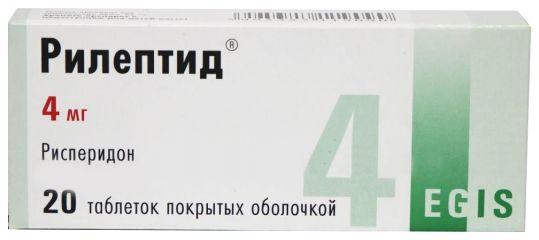 Рилептид 4мг 20 шт. таблетки покрытые пленочной оболочкой, фото №1