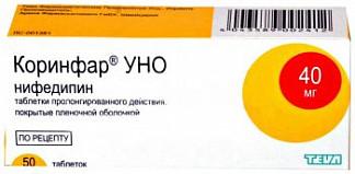 Коринфар уно 40мг 50 шт. таблетки пролонгированного действия покрытые пленочной оболочкой