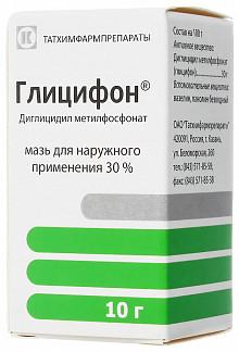 Глицифоновая мазь 30% 10г для наружного применения татхимфарм