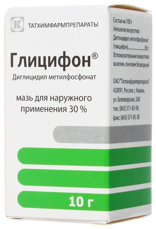 Глицифоновая мазь 30% 10г для наружного применения татхимфарм, фото №1