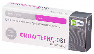 Финастерид-obl 5мг 30 шт. таблетки покрытые пленочной оболочкой  купить по цене от 229.00 руб в Самаре, инструкция, отзывы, аналоги