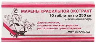 Марена красильная экстракт 250мг 10 шт. таблетки