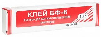 Медицинский клей бф-6 купить