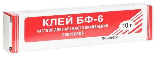Клей бф-6 10г раствор для наружного применения спиртовой туба, фото №1