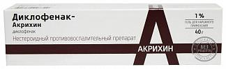 Диклофенак- акрихин 1% 40г гель для наружного применения