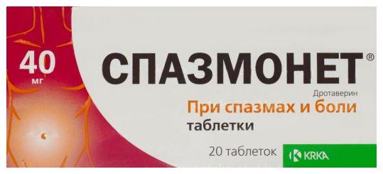 Спазмонет 40мг 20 шт. таблетки, фото №1
