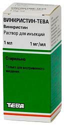 Винкристин-тева 1мг/мл 1мл 1 шт. раствор для внутривенного введения