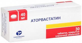 Аторвастатин 40мг 30 шт. таблетки покрытые пленочной оболочкой