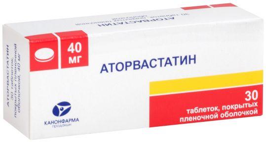 Аторвастатин 40мг 30 шт. таблетки покрытые пленочной оболочкой, фото №1