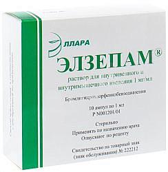 Элзепам 1мг/мл 1мл 10 шт. раствор для внутривенного и внутримышечного введения