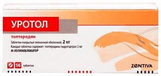 Уротол 2мг 56 шт. таблетки покрытые пленочной оболочкой