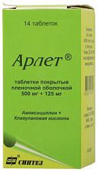 Арлет 500мг+125мг 14 шт. таблетки покрытые пленочной оболочкой