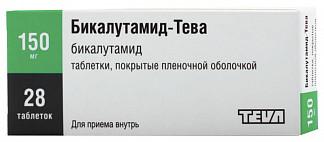 Бикалутамид-тева 150мг 28 шт. таблетки покрытые пленочной оболочкой