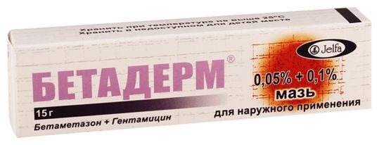 Бетадерм 15г крем, фото №1
